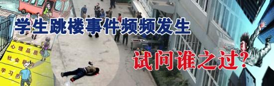 一个中学生的非意外死亡 - 柏村休闲居 - 柏村休闲居