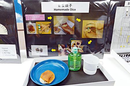 """香港在囚人难忍赌瘾自制""""面包骰""""准备赌球"""