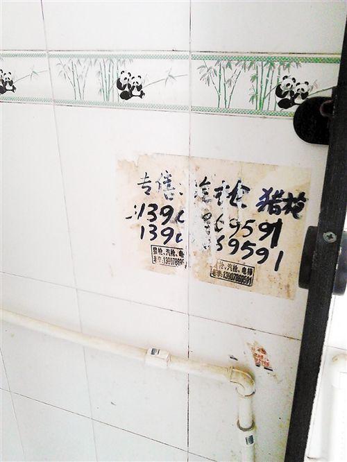 公厕隐于市 内急心更急【3】