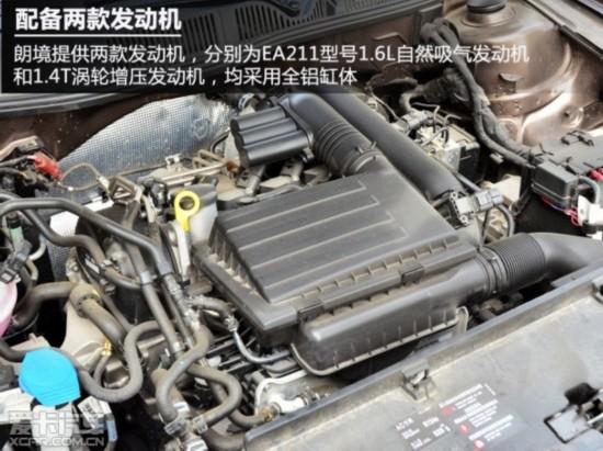 6l自然吸气发动机和1.4t涡轮增压发动机.其中1