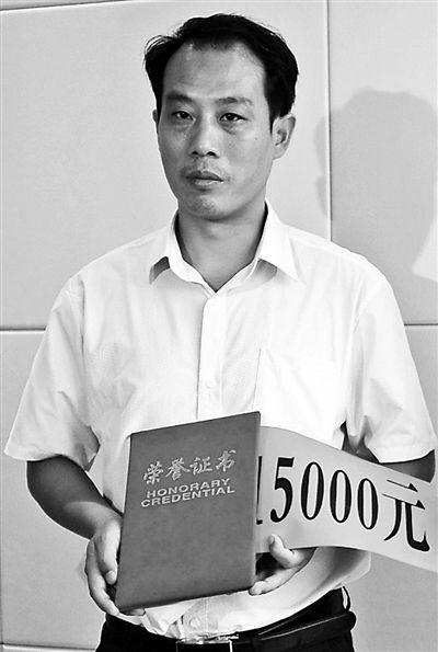 王林华接受表彰 供图/新华社