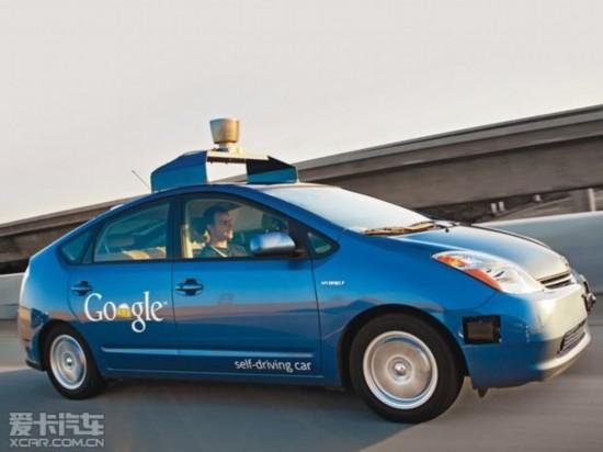 谷歌;谷歌无人驾驶原型车