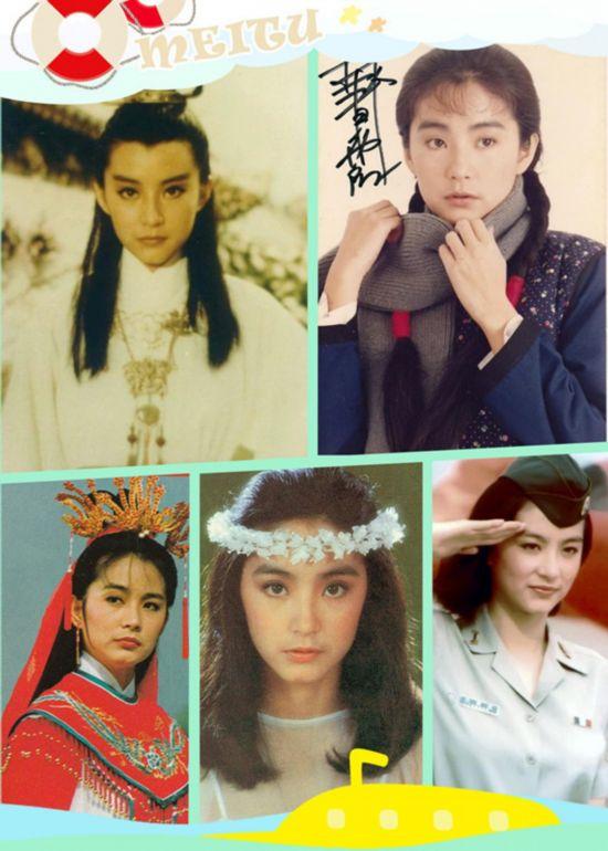中国影史历届女神
