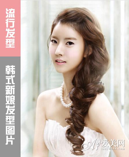 n款韩式新娘发型 玩转夏日纯美风