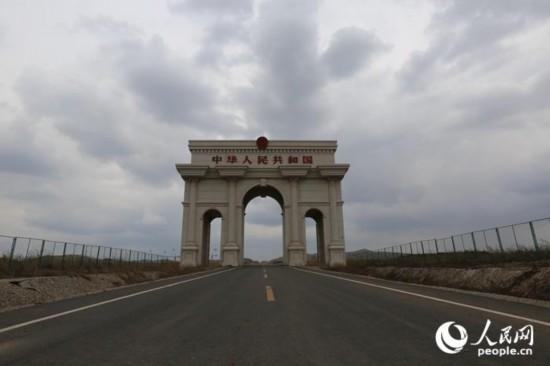 """高清:""""醉""""美阿尔山 祖国北疆靓丽风景线(2)"""