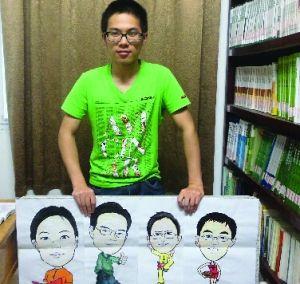 扬州大学漫画手绘Q版纯利学生网上走红师生艾肉漫画图图片