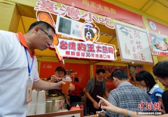 七大:方案两岸庙一次尝遍台湾夜市特色高清v七大美食美食节小学图片