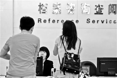 揭秘北京档案馆为二胎开答题办准生证--北京频技巧高中数学证明图片