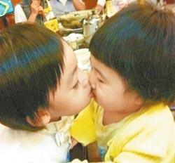 曹格爱女与林志颖儿子传绯闻 2人亲吻照曝光