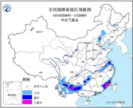 气象台发暴雨蓝色预警 广东福建局地大暴雨
