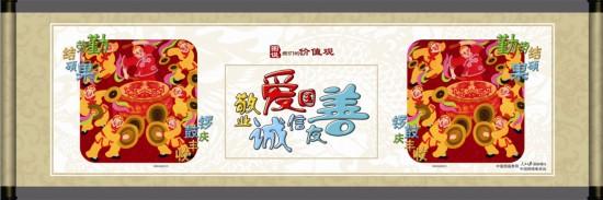 WD104勤劳结硕果 锣鼓庆丰收-01.jpg