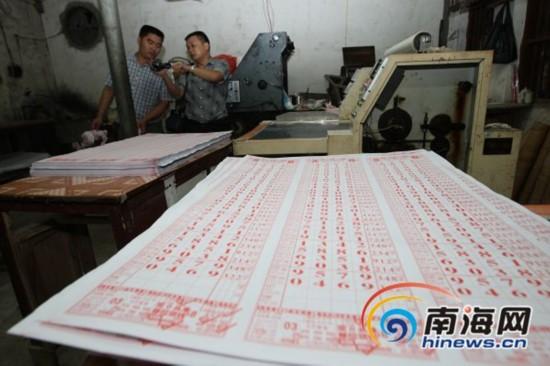 海南琼海教育印刷厂不印课本私印彩经被查