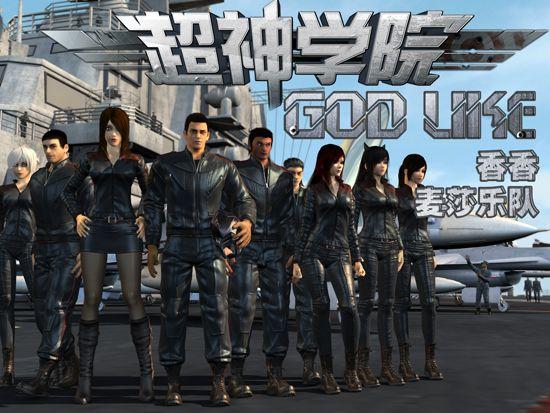 超神游戏的治疗天使邪恶_超神学院骚年归来其他网络游戏杭州19楼