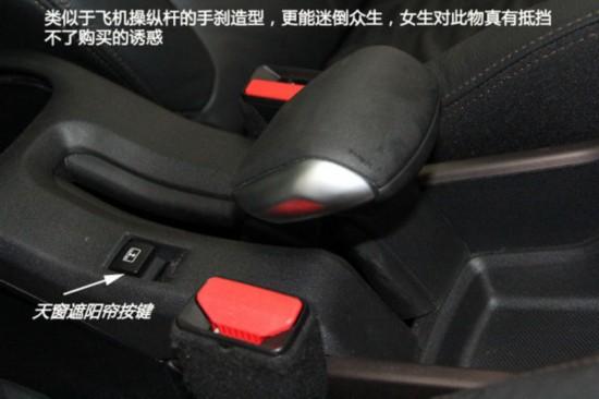 反应灵敏,功能包含收音机,蓝牙电话,显示即时车辆信息等功能.