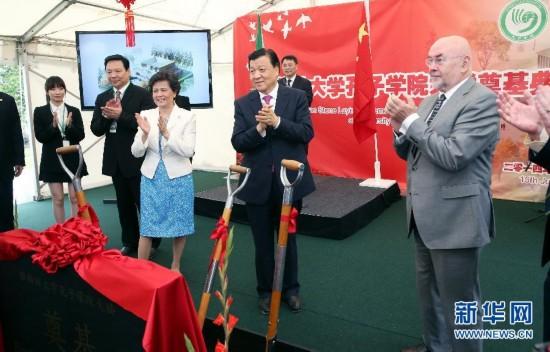 (XHDW)刘云山出席都柏林大学孔子学院活动