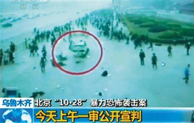 新疆涉暴恐7案13罪犯执行死刑--图片频道--人民