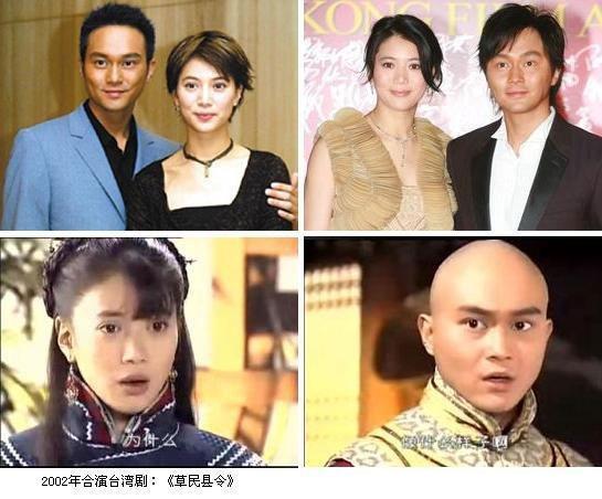 王菲李亚鹏 娱乐圈明星情侣分手真正原因曝光