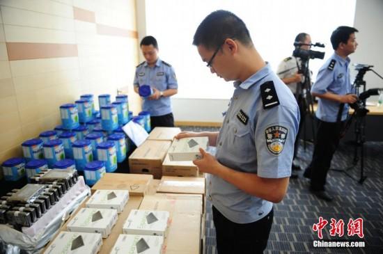 中国10余市海关联动捣毁案值约10亿走私网络