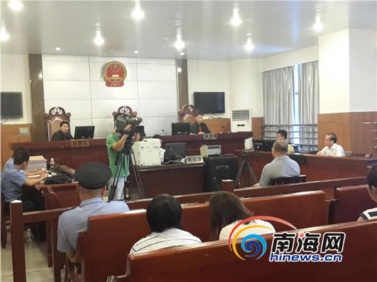 省海洋与渔业厅捕捞处原处长被控受贿290万
