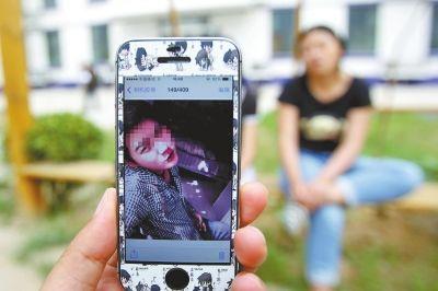 """郑州90后女孩离奇领结婚证 发现""""老公""""是个女的"""