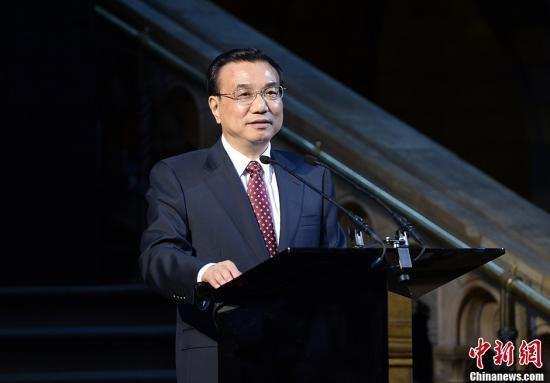 李克强力推中英金融合作 提升人民币国际化