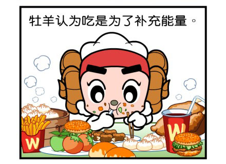 女炫舞吧星座奇缘十二星座静待挑战原标题:星座冷战白羊座的巨蟹座女漫画之王图片