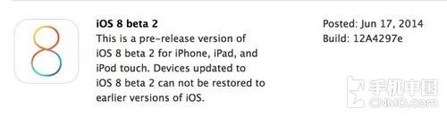 苹果发布iOS 8 Beta 2固件更新