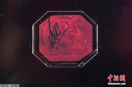 珍贵小邮票拍出950万美元 成世界最贵邮票(图)