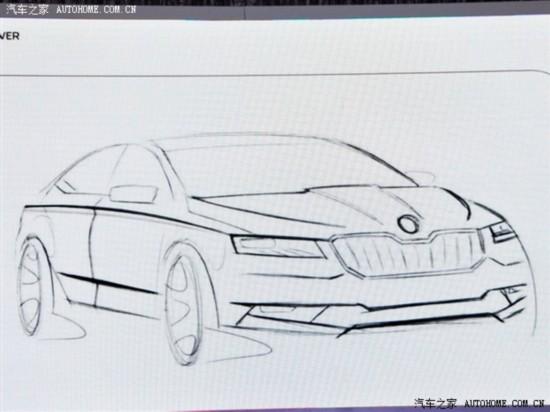 『斯柯达全新Superb设计草图』 从设计草图中我们看出,斯柯达全新Superb采用了斯柯达家族全新的设计风格,前脸采用直瀑式进气格栅设计,前大灯组造型简洁,配合突显线条的前保险杠,使新车看起来更加稳重。据设计师透露,新车外观将参考斯柯达VisionC概念车的设计元素,使整车线条更具棱角。