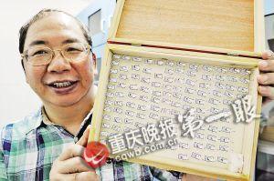 ■实验室收藏上万只蚊子标本