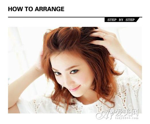 露额头发型扎法 简单步骤甜美爆表【14】