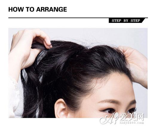露额头发型扎法 简单步骤甜美爆表【4】