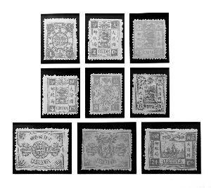 慈禧60大寿时曾发行万寿邮票 整套共9枚图片