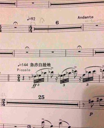 火花葫芦丝乐谱