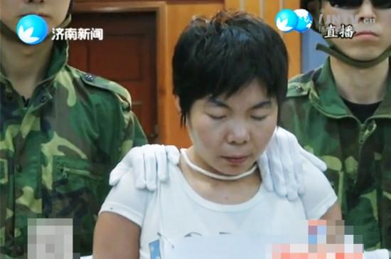 伙同网友杀死丈夫_女子伙同网友杀死丈夫 5人被判死刑【4】--陕西频道--人民网