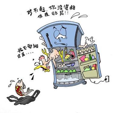 冰箱使用常识:存放食物不宜过满