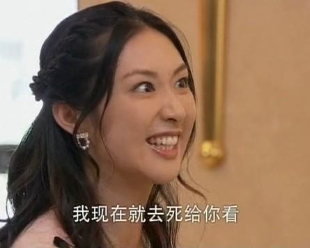 细数影视剧无比销魂台词 台湾剧对白天雷滚滚