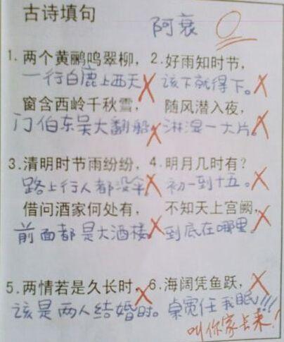 高考作文跪求零分得1分 搞笑雷人作文大盘点