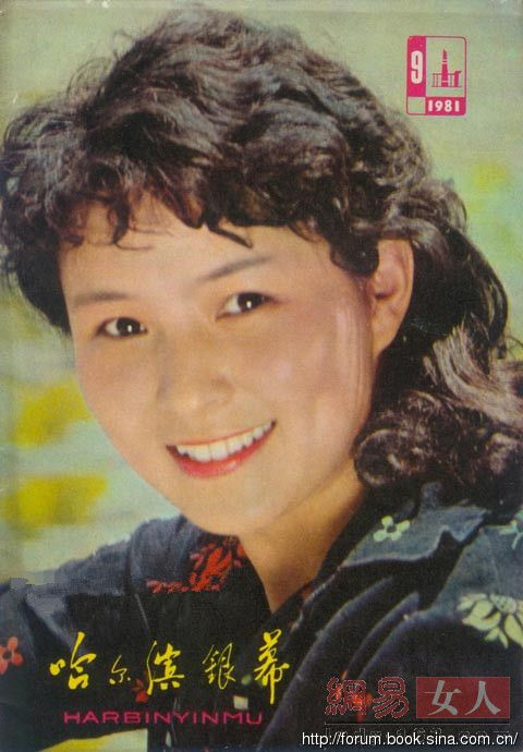 演电视剧《上海一家人》,还有国母宋庆龄.-没有易容术的80年代