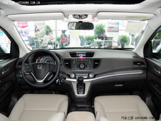 东风本田 本田CR-V 2013款 2.0L 两驱经典版