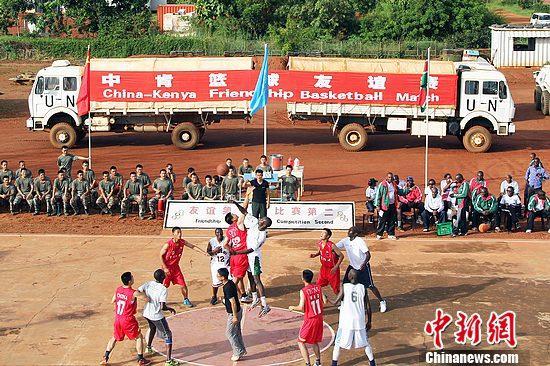 中国赴南苏丹维和部队与肯尼亚保护营举行篮球赛