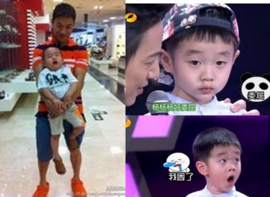 """""""新爸爸""""为陆毅、曹格、黄磊、杨威和吴?-爸爸去哪儿第二季星爸"""