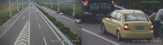 海南:车辆环岛高速违法记录(6月24日发)