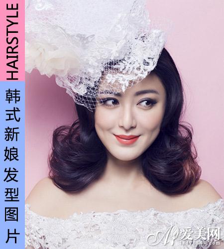 2014韩国女生新娘发型 浪漫婚礼必备【5】图片