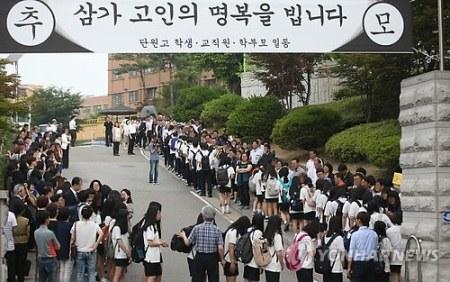 韩沉船事故生还学生返校表情哀伤眼圈发红(图)