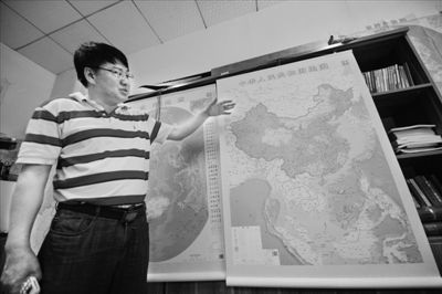 竖版中国地图问世