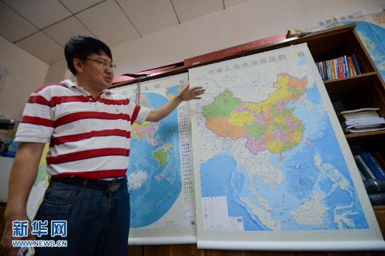 竖版中国地图发布 南海诸岛不再用插图表示