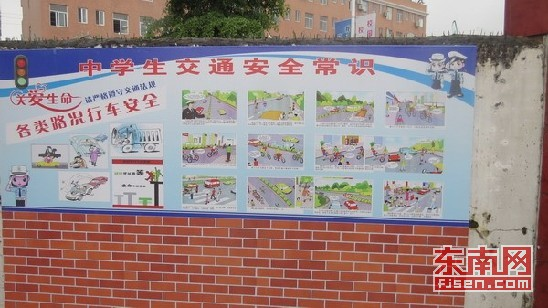 通过在校园宣传栏张贴宣传画页,摆放事故展板,发放交通安全宣传