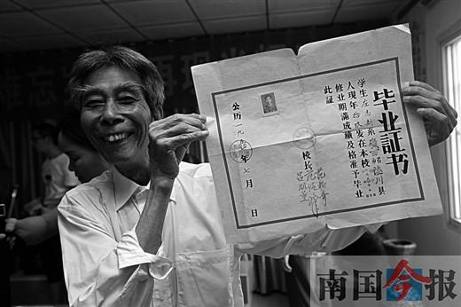 见过半个高中前的毕业证?柳州一世纪展出老社区泰州市学校阶段图片