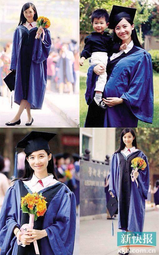 搂丈夫儿子怀著二胎 25岁女硕士晒出终极毕业
